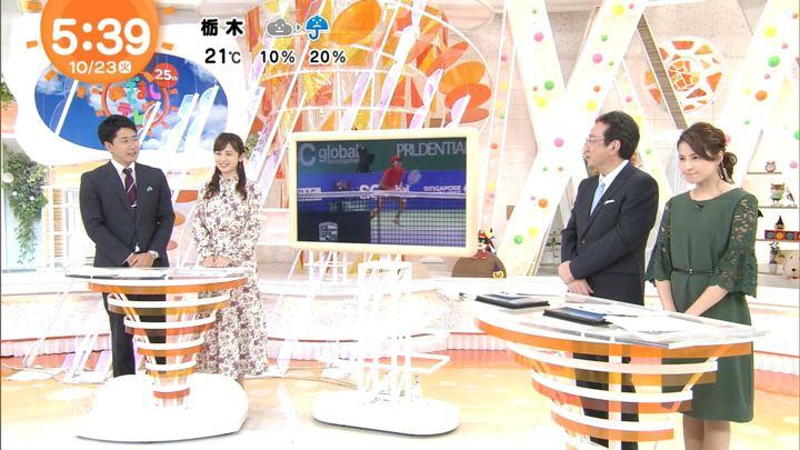 2018年10月23日久慈暁子の画像02枚目