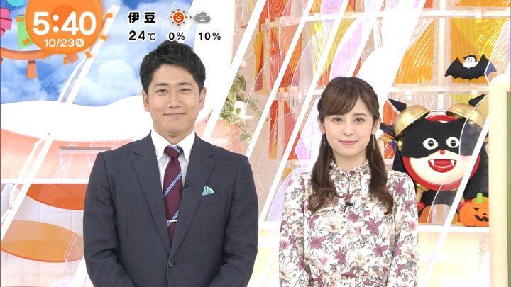 2018年10月23日久慈暁子の画像03枚目