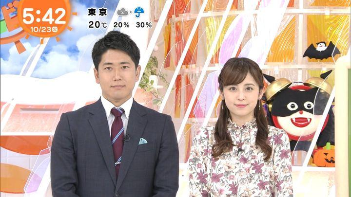 2018年10月23日久慈暁子の画像04枚目