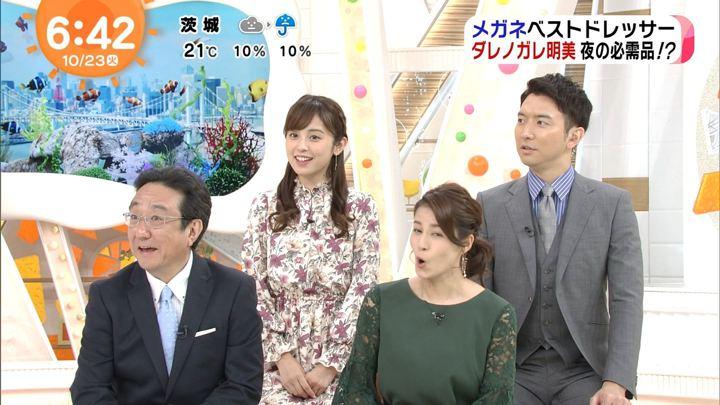 2018年10月23日久慈暁子の画像07枚目