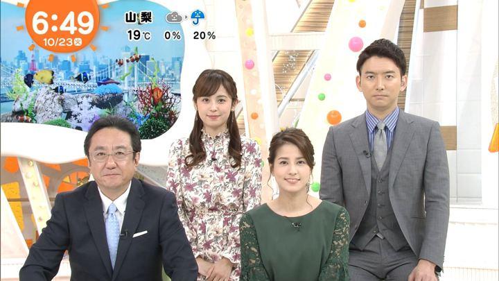 2018年10月23日久慈暁子の画像08枚目