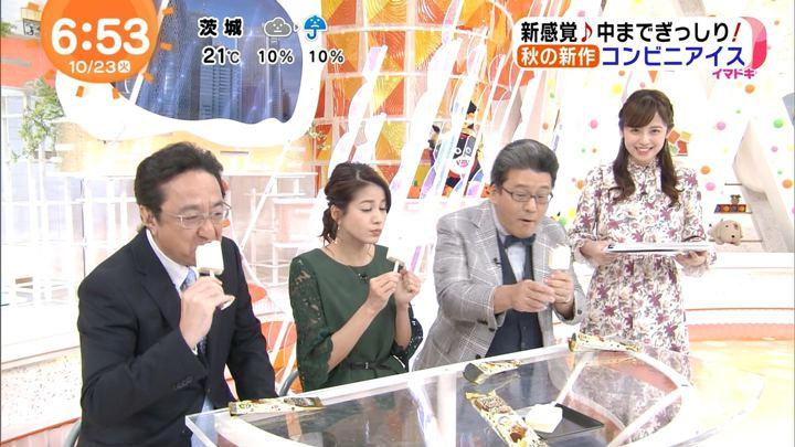 2018年10月23日久慈暁子の画像09枚目