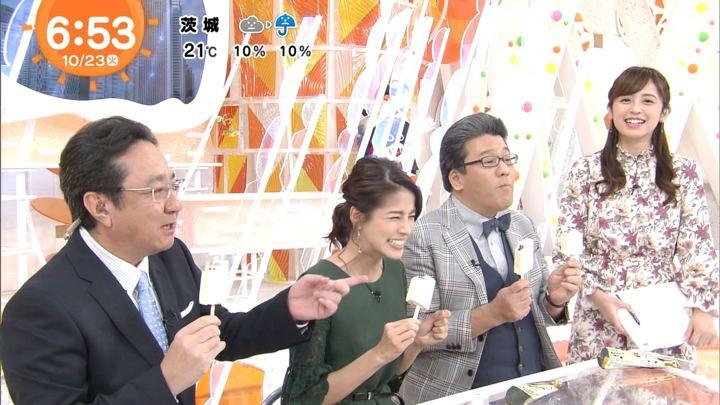 2018年10月23日久慈暁子の画像10枚目