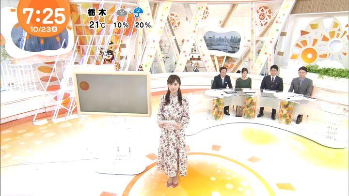 2018年10月23日久慈暁子の画像11枚目