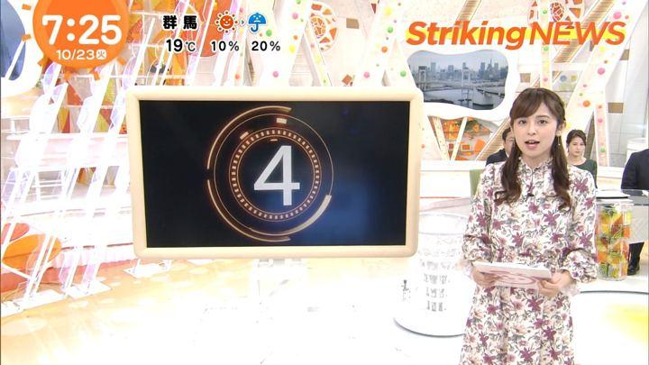 2018年10月23日久慈暁子の画像12枚目