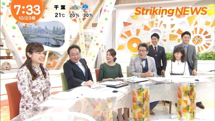 2018年10月23日久慈暁子の画像13枚目