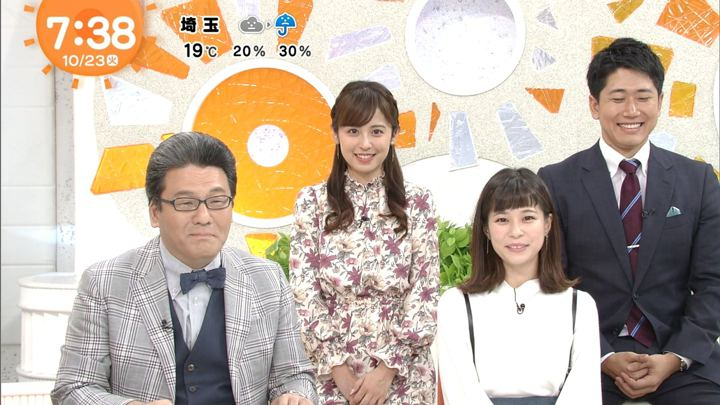 2018年10月23日久慈暁子の画像16枚目