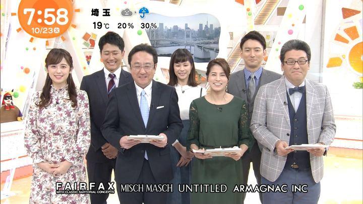 2018年10月23日久慈暁子の画像18枚目