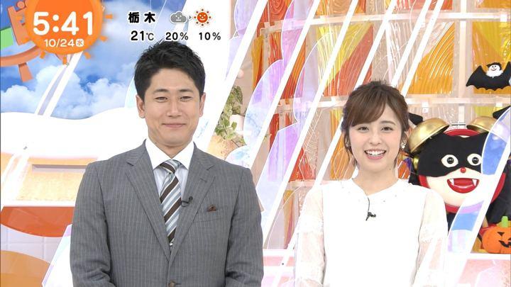 2018年10月24日久慈暁子の画像01枚目