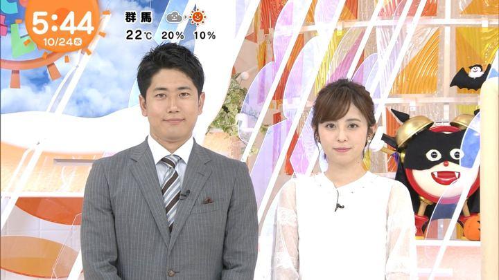 2018年10月24日久慈暁子の画像04枚目