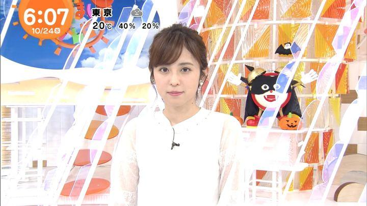 2018年10月24日久慈暁子の画像06枚目