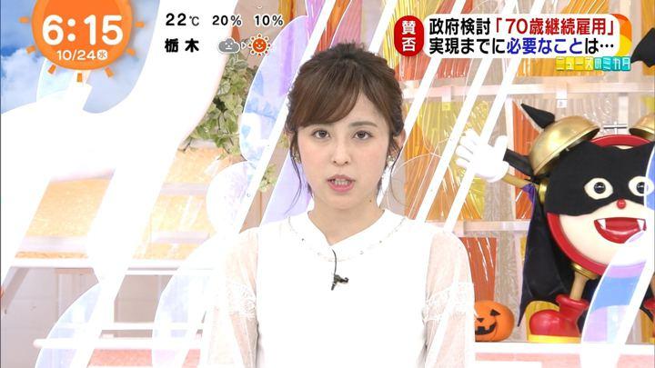 2018年10月24日久慈暁子の画像07枚目