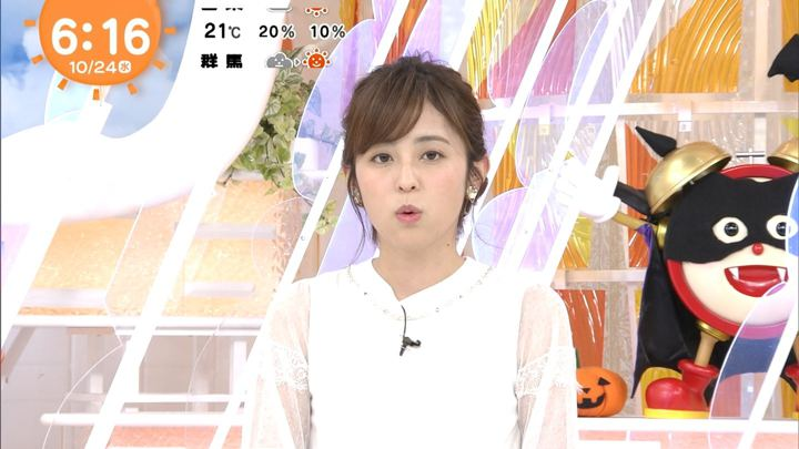 2018年10月24日久慈暁子の画像08枚目