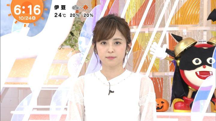 2018年10月24日久慈暁子の画像09枚目