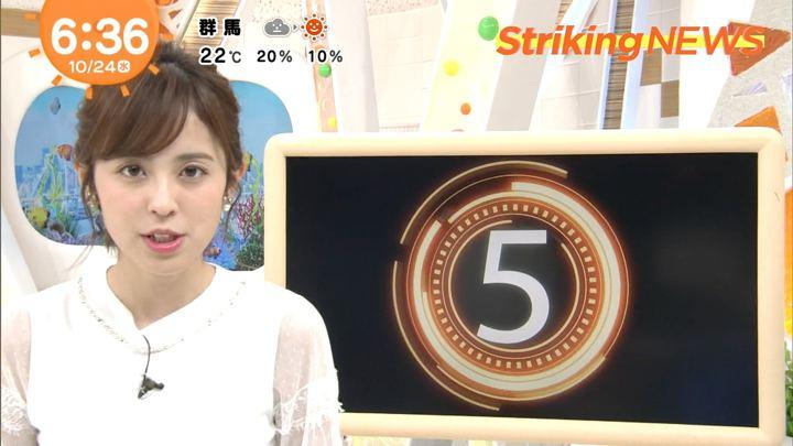2018年10月24日久慈暁子の画像13枚目