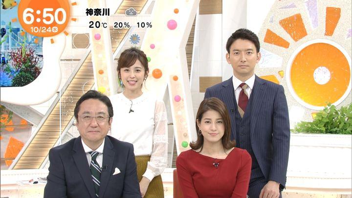 2018年10月24日久慈暁子の画像14枚目