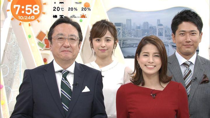 2018年10月24日久慈暁子の画像17枚目