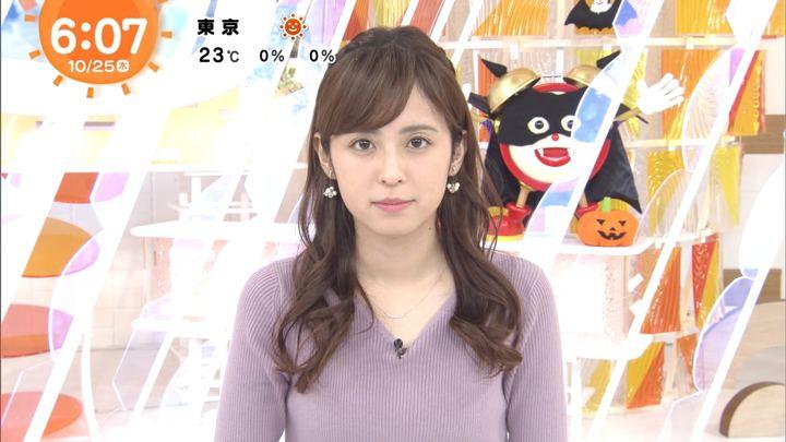 2018年10月25日久慈暁子の画像10枚目