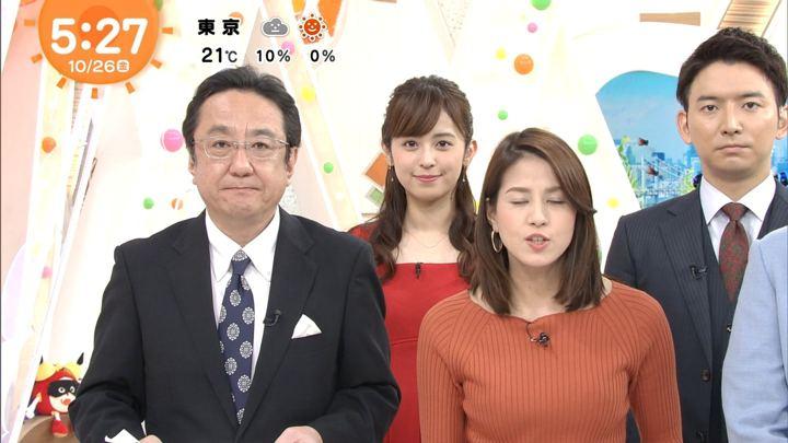 2018年10月26日久慈暁子の画像01枚目