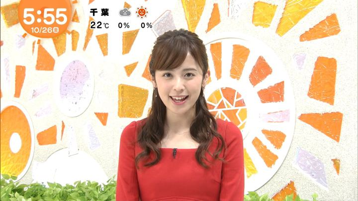 2018年10月26日久慈暁子の画像08枚目