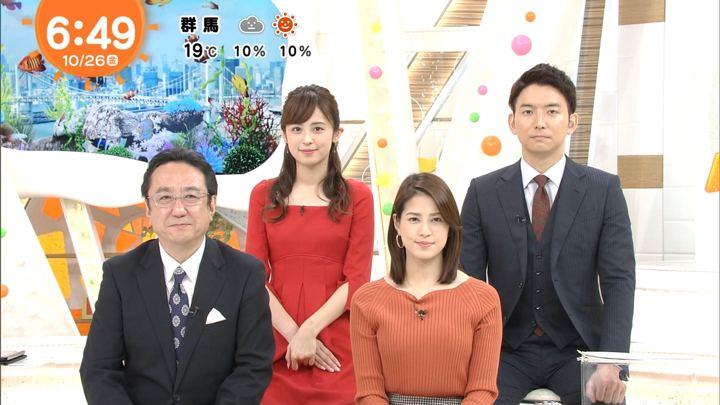 2018年10月26日久慈暁子の画像16枚目