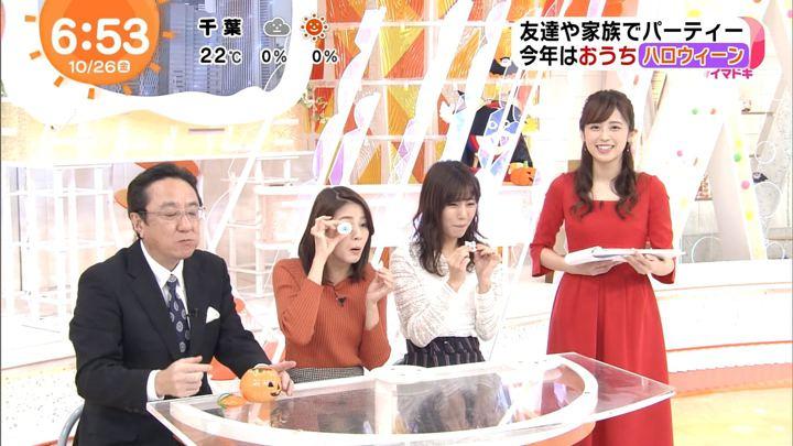 2018年10月26日久慈暁子の画像17枚目