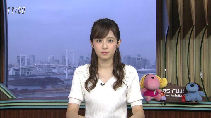 2018年10月26日久慈暁子の画像27枚目