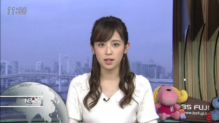 2018年10月26日久慈暁子の画像28枚目