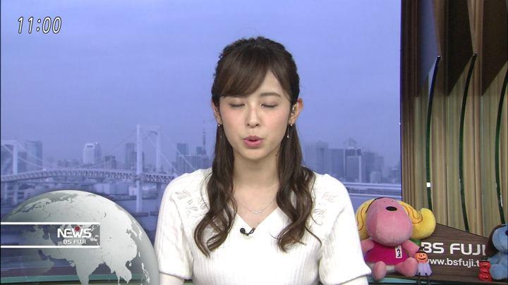 2018年10月26日久慈暁子の画像29枚目