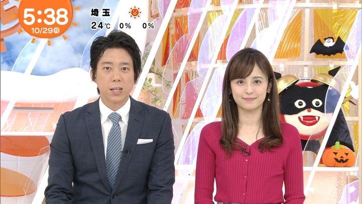 2018年10月29日久慈暁子の画像01枚目