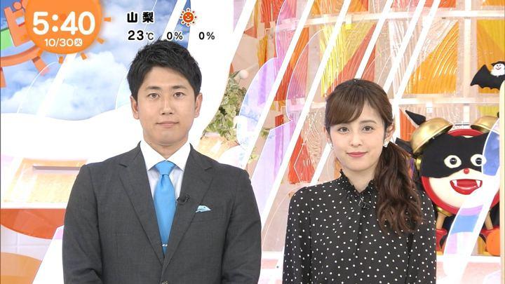 2018年10月30日久慈暁子の画像01枚目