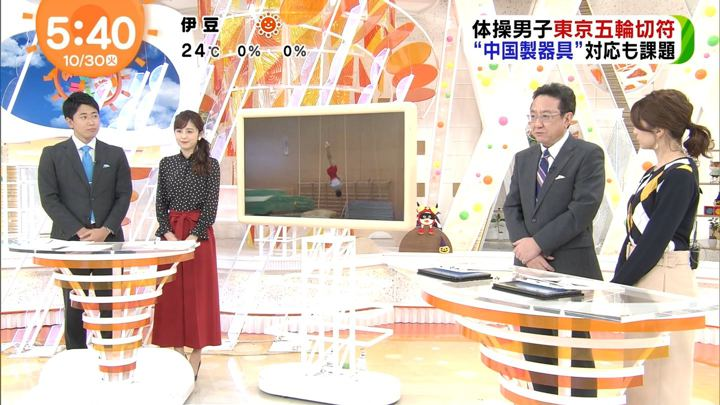2018年10月30日久慈暁子の画像02枚目