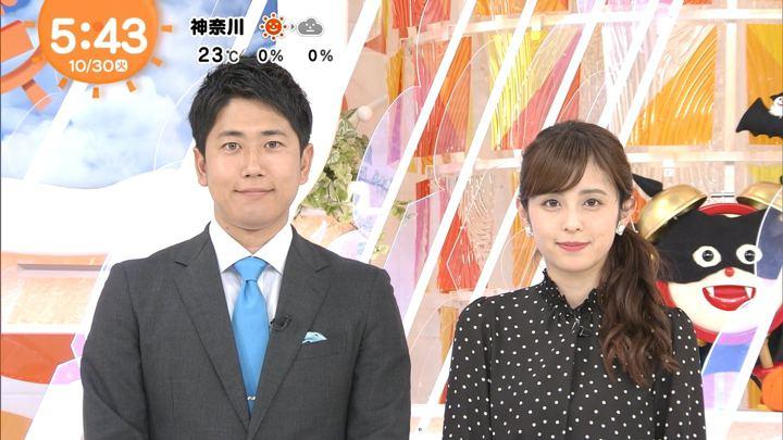 2018年10月30日久慈暁子の画像04枚目