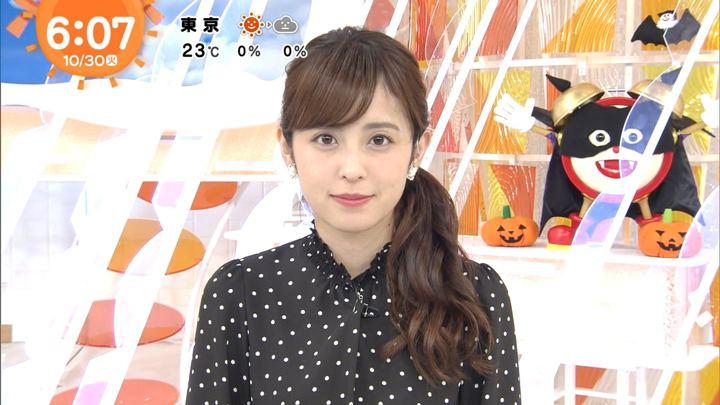 2018年10月30日久慈暁子の画像06枚目