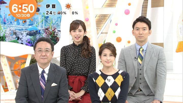 2018年10月30日久慈暁子の画像11枚目