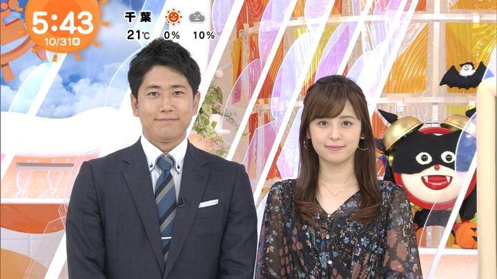 2018年10月31日久慈暁子の画像02枚目