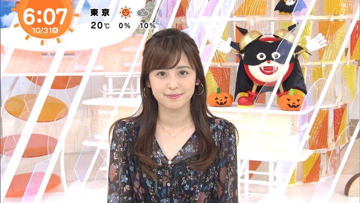 2018年10月31日久慈暁子の画像06枚目