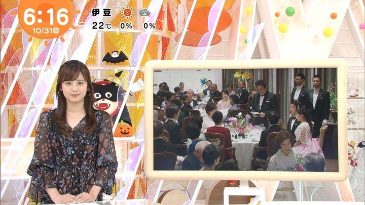 2018年10月31日久慈暁子の画像07枚目