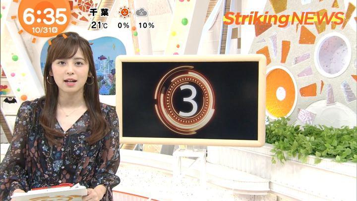 2018年10月31日久慈暁子の画像09枚目