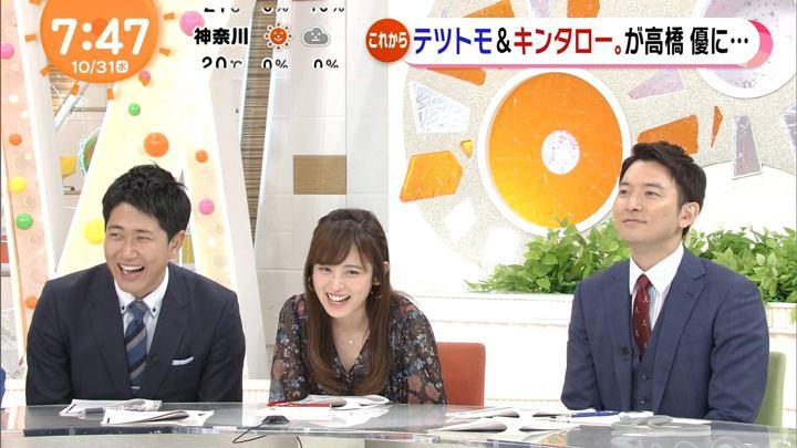 2018年10月31日久慈暁子の画像12枚目