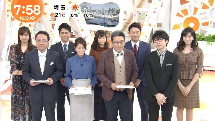 2018年10月31日久慈暁子の画像13枚目