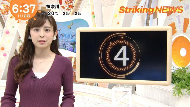 2018年11月02日久慈暁子の画像15枚目