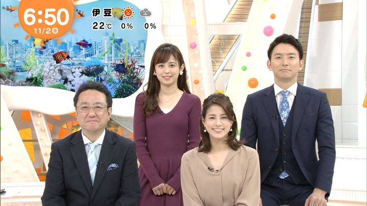 2018年11月02日久慈暁子の画像16枚目