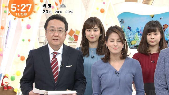 2018年11月05日久慈暁子の画像01枚目