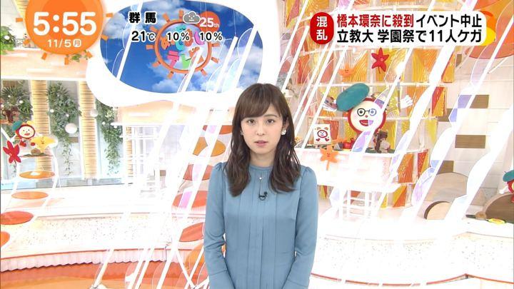 2018年11月05日久慈暁子の画像06枚目
