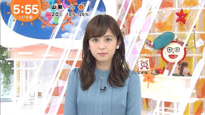 2018年11月05日久慈暁子の画像07枚目