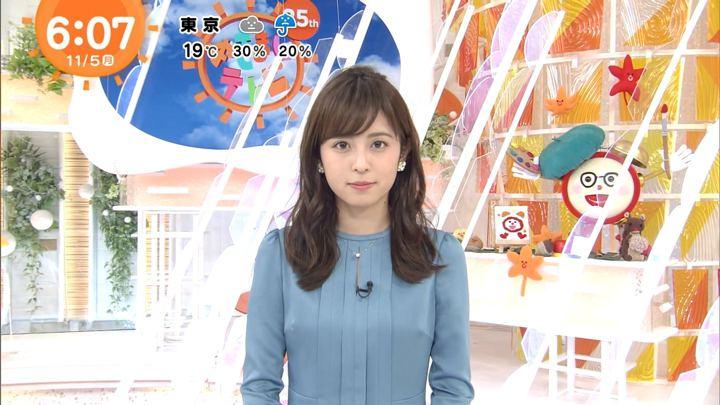2018年11月05日久慈暁子の画像09枚目