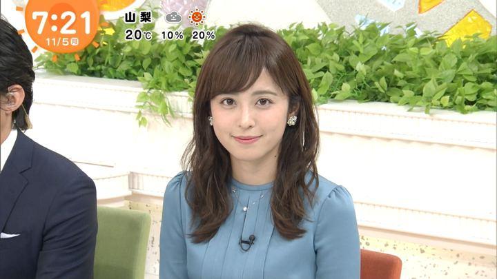2018年11月05日久慈暁子の画像18枚目