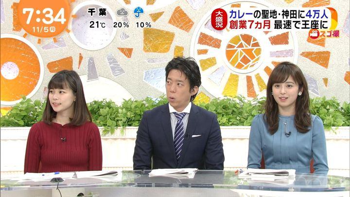 2018年11月05日久慈暁子の画像19枚目
