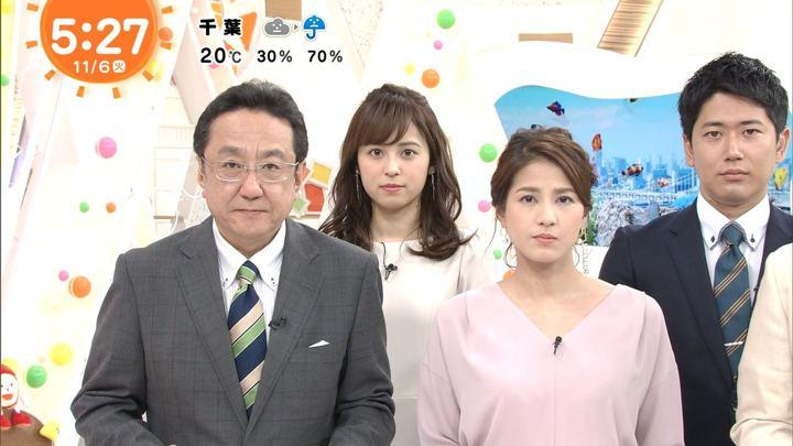 2018年11月06日久慈暁子の画像01枚目